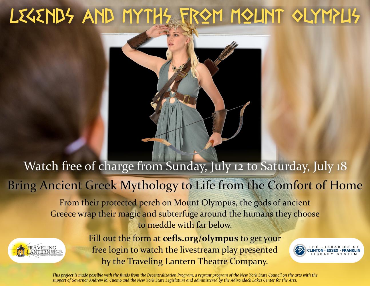 Traveling Lantern Olympus 07.12
